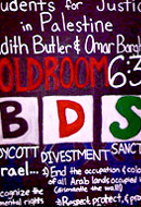 Department of Excuses: BDS at Brooklyn College