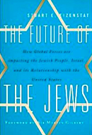 Eizenstat on the Jewish Future