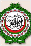 The Arab Peace Initiative