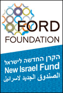No Ford in Israel's Future?