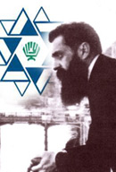 World Zionist Congress