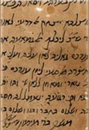 Sifting the Cairo Genizah