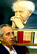 Apologia for Ben-Gurion