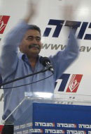 Is Israel's Labor Party Finished?