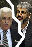 The Hamas-Fatah Two-Step