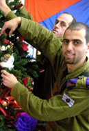 Minorities in the IDF