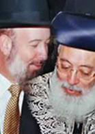 The Chief Rabbinate