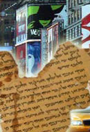 The Dead Sea Scrolls, Alive in Times Square