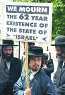 The Riddle of the Satmar