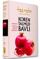 Englishing the Talmud