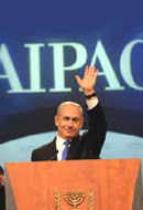 AIPAC and the Politics of Reaffirmation