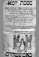 The Persian Talmud