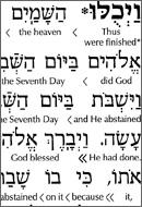 Who Needs Hebrew?