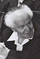 Calling David Ben-Gurion